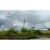 Buy cheap 55m Diameter Geodesic Dome Tent Half Sphere Tent Strcuture for Grand Event from wholesalers