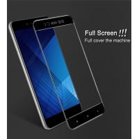 Buy cheap Xiaomi Full Cover Shatter Glare Proof Screen Protector Tempered Glass Film product