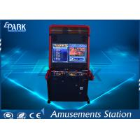 China indoor amusement street fighter game machine video game machine on sale