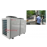 Buy cheap Meeting air source heat pump water heaters MD100D 36.8KW for domestic hot water product