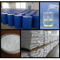 Buy cheap Potassium hexafluorosilicate (K2SiF6 ) from wholesalers