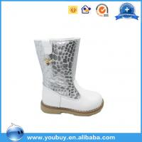Buy cheap Girls italian latest fashion winter boots orthotic footwear white orthopedic from wholesalers