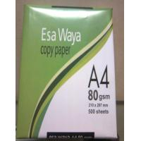 Buy cheap Best quality A4 paper product