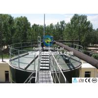 Glass Fused To Steel Water Tanks , Water Treatment Plant Glass Coated Steel Tanks