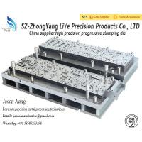 China supplier high precision progressive stamping die with high quality and competitive price