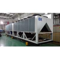 Buy cheap Durable 380 Tons High Cop Air Cooled Screw Chiller Touch Screen product