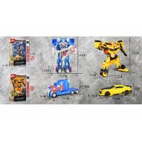 "Buy cheap 9 "" Plastic Transformers Car Robot Toys / Action Figure Dinosaur Transformer Toy product"