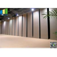 Buy cheap Safety Partition Retract  Acoustic Room Dividers  Precise Welding product