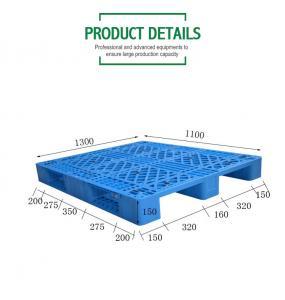 Buy cheap Anti Slip Heavy Duty Plastic Pallets , Molded Plastic Pallets Large Load Capacity product