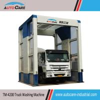Buy cheap Automatic Container Truck Washing Equipment, Drive through Truck wash System with high pressure jet product