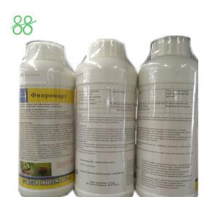 Buy cheap Liquid Matrine 1%SL Botanical Pesticide product
