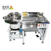 Buy cheap Durable Wire Tying Machine W2.5 * H80mm Cable Size Easy Moving With Four Wheels product