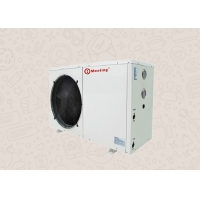 Buy cheap Air To Water Cooling Mini 7kw Air Source Heat Pump product