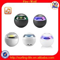 Buy cheap China bluetooth speaker portable wireless car subwoofer wholesale product