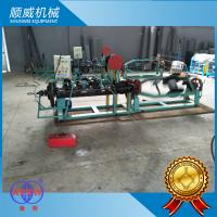 Buy cheap 1T Weight Razor Barbed Wire Machine 1.5mm - 3.0mm Strand Diameter from wholesalers