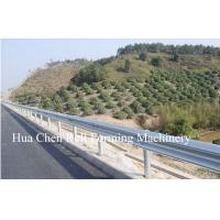 Buy cheap W Shaped Highway Guardrail Forming Machine with pre punch 3mm thickness product
