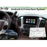 Buy cheap Android Multimedia Video Interface for Chevrolet Suburban Mylink System 2015-2018 product