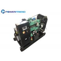 Buy cheap 50kva Generator Set WUXI XICHAI FAWDE Engine 4DX22-65D Generator With Deepsea Controller product