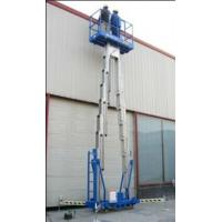 Buy cheap Single operation electric mobile Aluminum alloy hydraulic lifting platform product