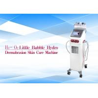 Buy cheap 110 220V Hydrafacial Machine High Performance For Skin Comprehensive Basic from wholesalers