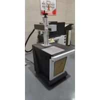 Buy cheap Easy Operation 20W Fiber Laser Marking Machine System Logo Printing product