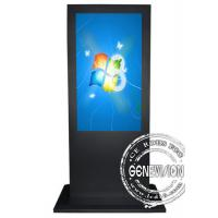 China 42 Inch Touch Screen Kiosk All-in-one PC with Intel NM10 Express Chipset on sale