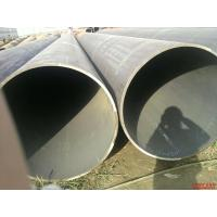 Buy cheap API 5L PSL2 Welded Steel Pipes  product