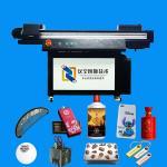 Buy cheap UV LED Printer for Golf Ball Printing product