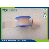 Buy cheap Mon woven Surgical micropore adhesive tape porous paper tape nonwoven adhesive plaster with plastic shell package product