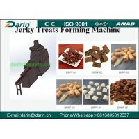 Buy cheap 300~500 kg per hour Dog Food/ Pet Food- Chicken Jerky Treats 100% Nature Meat from wholesalers
