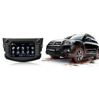 China in-dash car DVD player for Toyota RAV4 on sale
