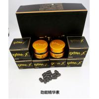 Buy cheap Extra-x Male Enhancement Pills Natural / Herbal Male Supplement Prolong Erection product