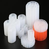 Buy cheap Long Life 19 Holes K1 Filter Media Virgin HDPE Material Bio Balls For RAS And Wastewater product