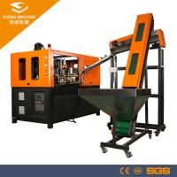 Buy cheap Advanced Automatic Bottle Blowing Machine / Bottle Making Machine Low Noise from wholesalers
