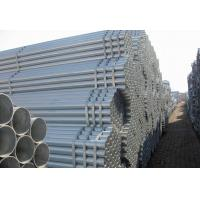 China ASTM Standard Galvanized Carbon Steel Pipe / Galvanized Steel Seamless Pipe on sale