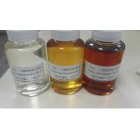 China Textile Auxiliaries chemicals color Fixing agent/fixer/fixator for direct dye and reactive dye/acid dye on sale