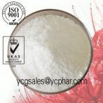 Buy cheap 963-75-7 natural Bodybuilding Prohormones Rocuronium Bromide Intermediate LK-2 product