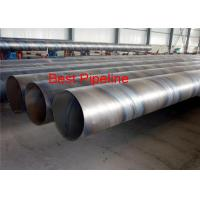 """Buy cheap ASTM A 333:2004 Gr. 1, Gr. 6  welded steel pipes for low-temperature service"""" product"""