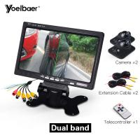 Buy cheap Waterproof Car Parking Aid System Desktop 7 Inch Car Monitor With 4 Channels product