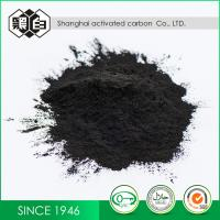 Buy cheap Food Additives Wood Activated Carbon For Water Decoloring And Purifying Reagents product