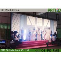 Buy cheap SMD3535 Pixel 8mm LED Curtain Screen Rental With Mesh Panel 500*1000mm product