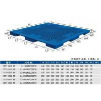 Buy cheap Lightweight Plastic Heavy Duty Pallets 1100mmx1100mm For Warehouse Transport product