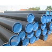 Buy cheap Longitudinally Submerged Arc Welding Steel Pipe for Liquid Use product