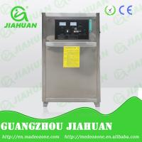 China water treatment ozone generator for industrial on sale