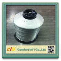 Buy cheap Garment Accessories Nylon Thread/Strong Tencity/Good Fastness product