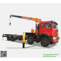 Buy cheap Custermizing 8x4 10 ton at 2m truck mounted crane SQ10S4 high quality 250 Kn.m telescopic boom truck  App:8615271357675 from wholesalers