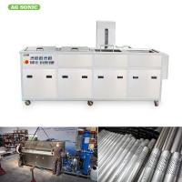 China 2 Tanks Industrial Ultrasonic Cleaner Filter Diesel Oil Pump Part Precision Cleaning on sale