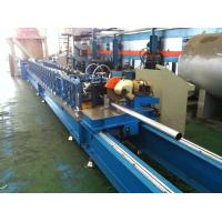 Buy cheap 0.4~1.0mm Trapped Round And Octagonal Pipe Forming Machine For Rolling Shutters Doors And Windows product