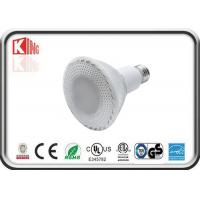 Buy cheap 2700K - 6500K Dimmable COB Indoor LED Spotlight  30DEG 38DEG 80DEG product