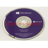 Buy cheap 32 / 64 Bit Microsoft Windows 10 Pro Software License Activate Globally Guarantee product